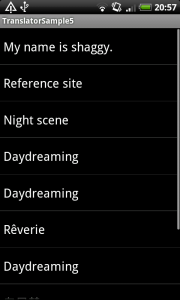 listview
