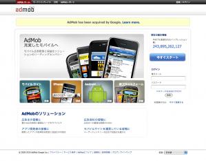 0.admobtop
