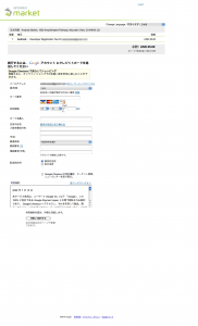 3.payment