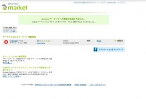9.publish