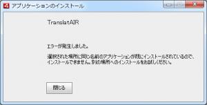 error_native