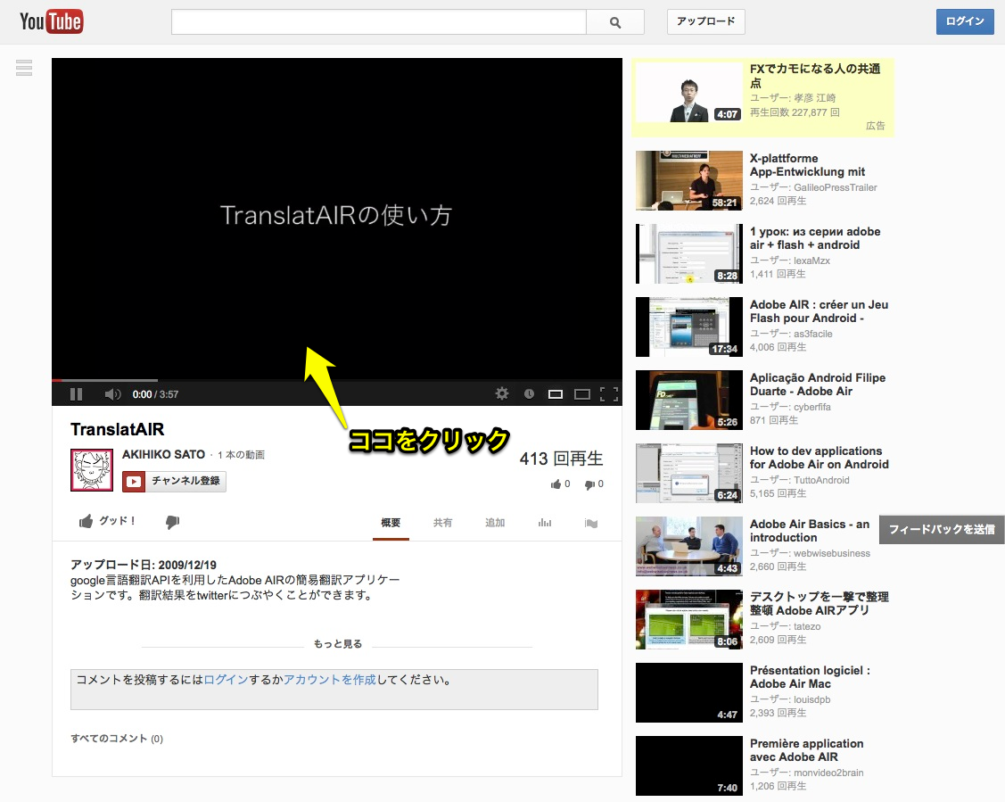 Http youtube www youtube - 40a