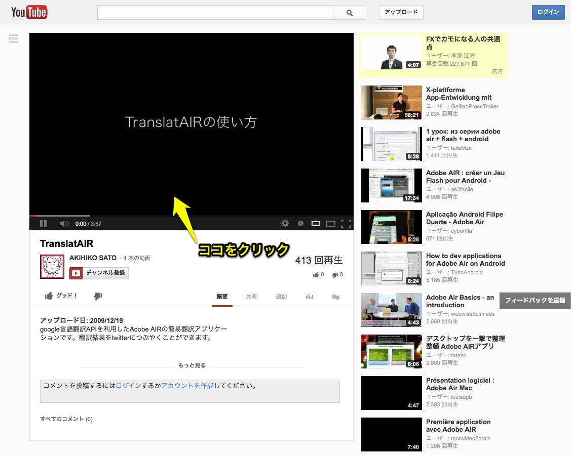 Developer's blog | YouTubeの動画をホームページに埋め込む方法といくつかの便利なパラメータ
