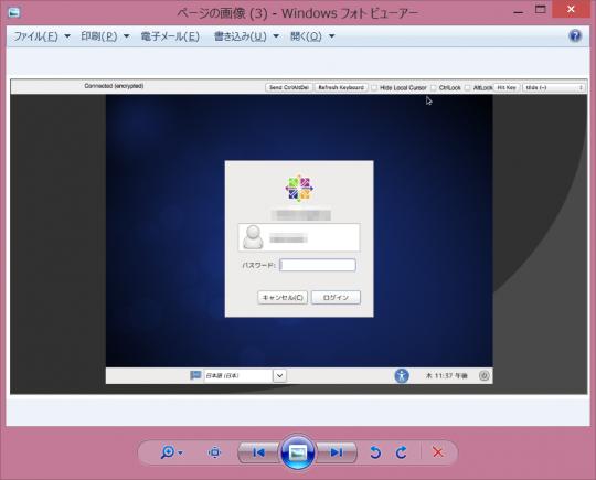 Windows フォト ビューアー