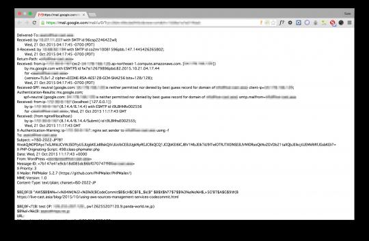 メールヘッダーをGmailで開いたところ